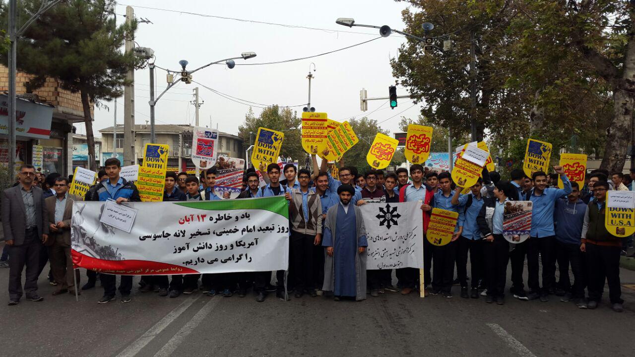 راهپیمایی 13 آبان روز دانش آموز