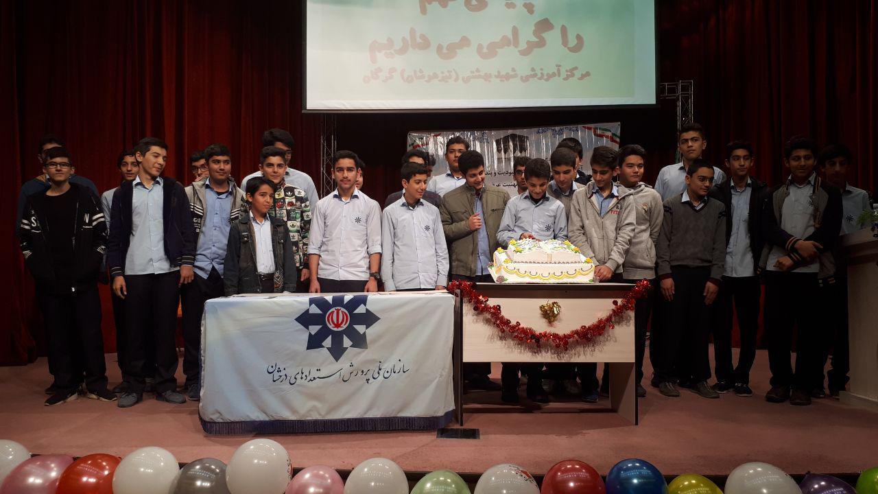 جشن تکلیف پسران مرکز شهید بهشتی (تیزهوشان) گرگان