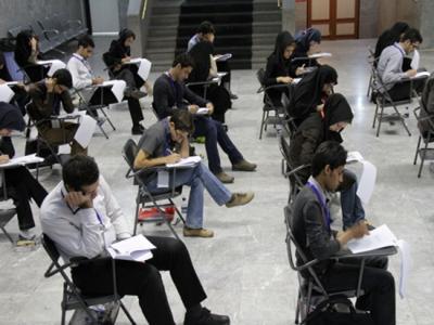 برنامه امتحانات نوبت دوم  متوسطه ی دوم